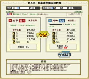 20110407_02237