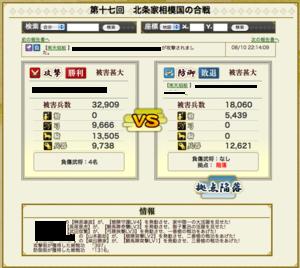 20110812_180824